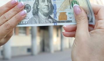 Обмен валют Ровно