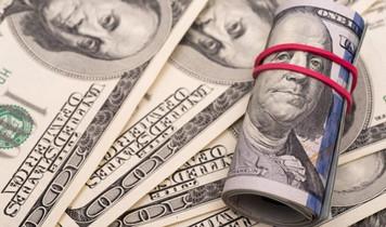 Аналоги долару